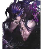 HZbjd: Artbook vol.04 (new edition)