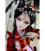 Dragon Doll: Feng Zhi
